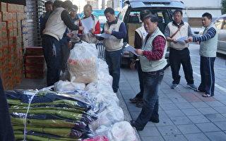 楊梅後備軍人協助低收入戶救濟物資