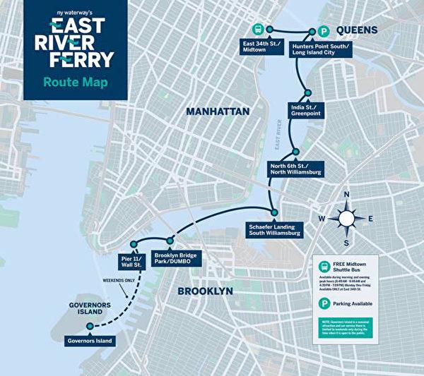 东河轮渡路线图。(图/East River Ferry提供)