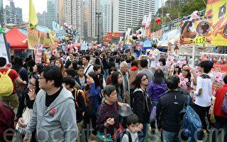 香港年宵热卖倒梁产品 法轮功受欢迎