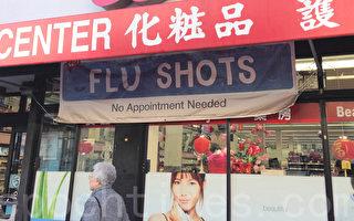 流感加州夺命今冬146人 猪流感是主凶