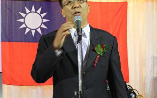 悉尼僑界舉行華人新年晚會 眾政要親臨祝賀