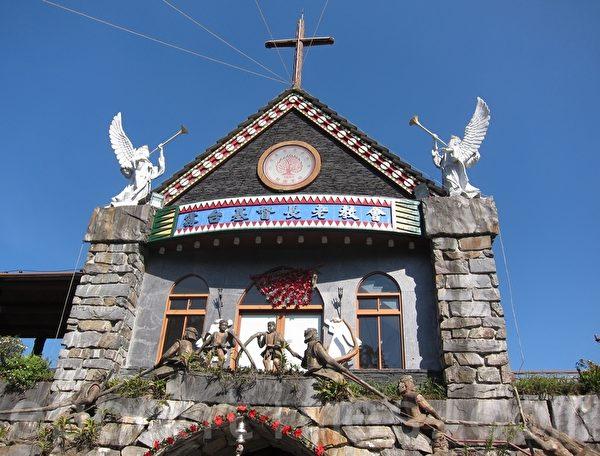 霧台長老教會結合原住民傳統石板屋與西式建築特色。(簡惠敏/大紀元)