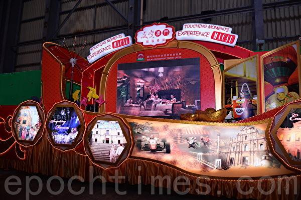 """今年的花车巡游将于1月31日大年初一举行,以""""环球派对飞跃马年""""为主题,13辆花车除本港外,还来自澳洲、美国的啦啦队、法国的高跷表演团、日本舞蹈团体等都会加入汇演。(宋祥龙/大纪元)"""