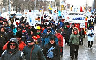 加拿大人國會山抗議郵政改革