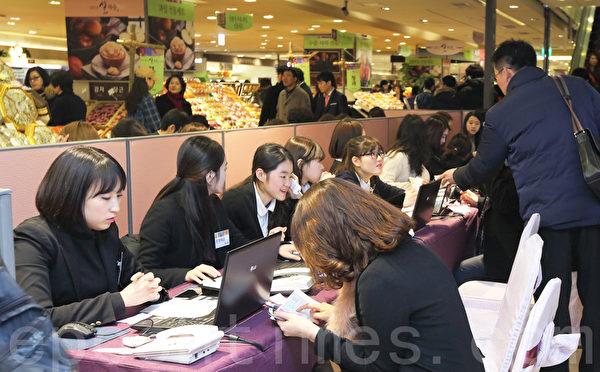 """韩国""""乐天百货""""决定,新年期间现场办公,在1月26日至2月8日期间实行""""送货上门""""服务。(全宇/大纪元)"""