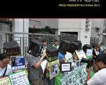 今次國際記者聯會報告封面特地突出大紀元的攝影記者,顯示記聯關注目前香港媒體普便受到中共威脅只有香港《大紀元時報》仍然無所畏懼的堅持報導事實真相的現狀。