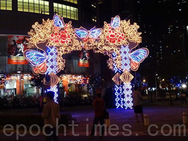 坐落三多商圈的「彩蝶飛舞‧炫麗高雄」燈門。(林秀文/大紀元)