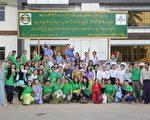 图:北美洲台湾人医师协会﹙NATMA﹚国际义诊团﹐1月13日一行23人首度前往无邦交国缅甸义诊﹐任务圆满完成。﹙NATMA提供﹚