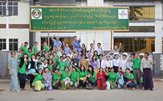 北美洲台湾人医师协会缅甸义诊圆满完成任务