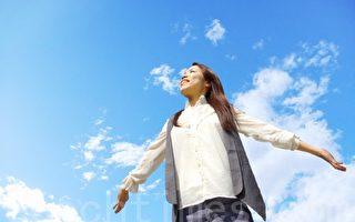 七大妙方 讓您常保充沛活力