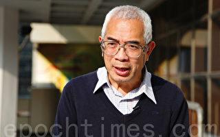 程翔:撑李慧玲、撑香港的新闻自由