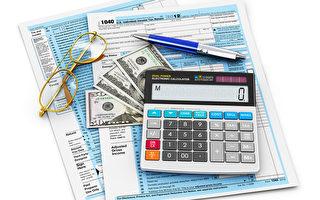 分析:拜登税改令最富美国人多付156万美元