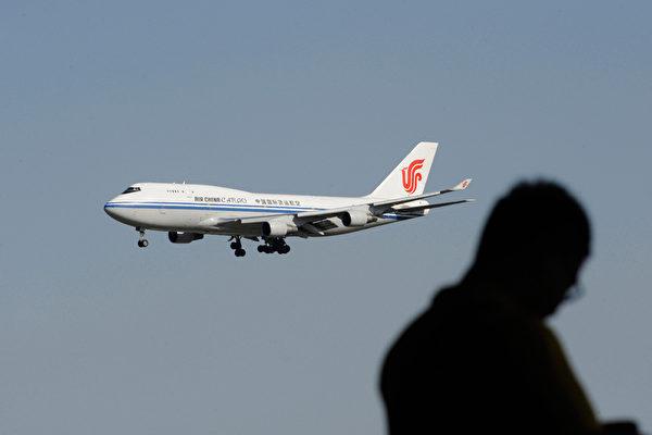 中共社会信用系统下 1750万人被禁买机票