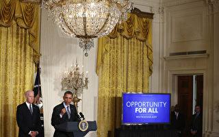奧巴馬攜百強企業 為長期失業者開道