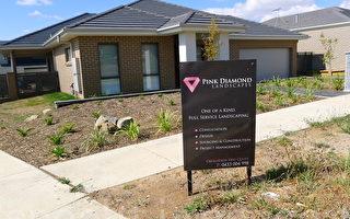 6种方式为首次购房应对住房负担危机