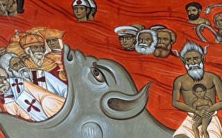 前南斯拉夫壁畫描繪馬克思、恩格斯地獄受罰