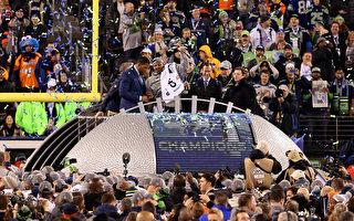 快讯:西雅图海鹰队赢得超级碗冠军!