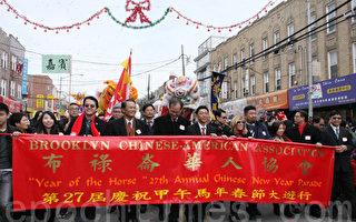 布碌崙華協第27屆新年遊行隆重舉行
