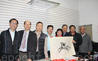 艾姆赫斯特15日舉行慶祝中國新年遊行