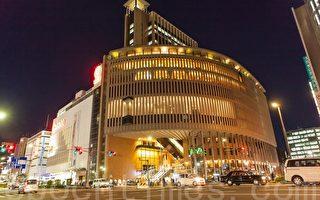 跟著神韻遊神戶 神戶國際會館