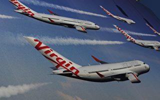 维珍航空公司五月将取消悉尼至香港航线