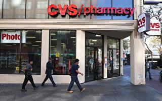 美大型药店CVS将停售烟草类产品 弃20亿生意助防癌
