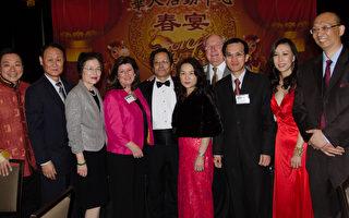 亚特兰大华人活动中心举办第34届春宴