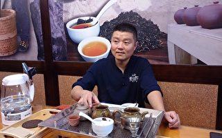 """【一茶一故事】老爷两""""缘""""起""""缘""""聚的老茶故事"""