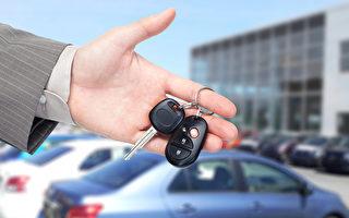 【留學生在美國】買車需注意什麼問題?(2)
