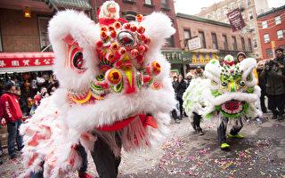 纽约唐人街年味浓 超级星期六舞狮采青最热闹