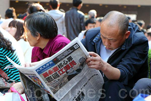 香港新年期间,近百万大陆游客争相抢看《大纪元时报》。(蔡雯文/大纪元)