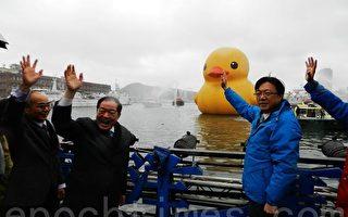 鴨迷冒雨道別黃色小鴨