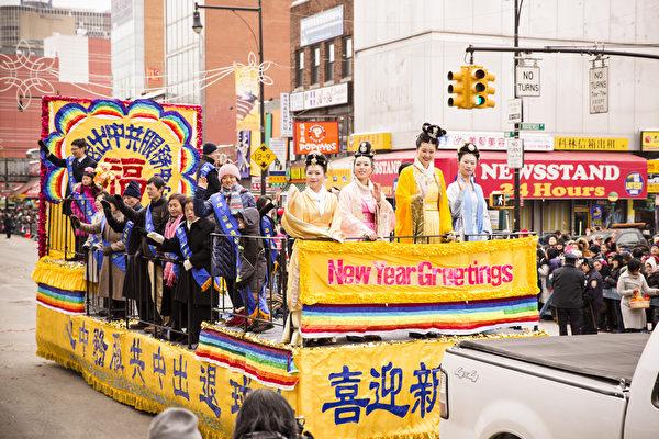2014年2月8日,由法拉盛华人工商促进会主办的第18届纽约法拉盛新年大游行隆重举行。纽约退党中心的花车。(Edward Dai/大纪元)