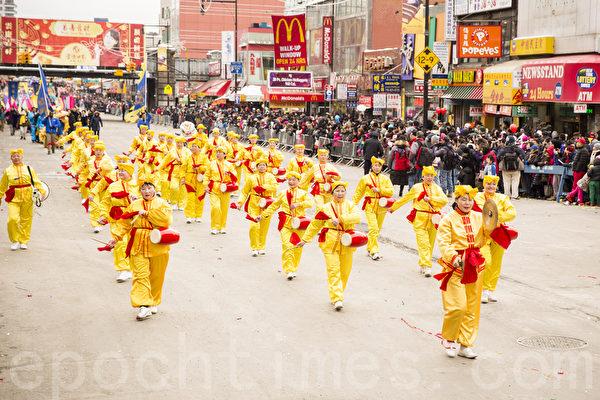 2014年2月8日,由法拉盛华人工商促进会主办的第18届纽约法拉盛新年大游行隆重举行。法轮大法腰鼓队。(Edward Dai/大纪元)