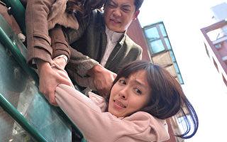 姚元浩、王思平抢救魏蔓  三人筋疲力竭