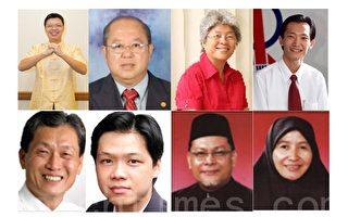 2014年馬來西亞議員向大紀元讀者拜年
