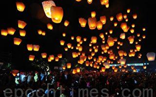 台湾平溪天灯节 获国际肯定