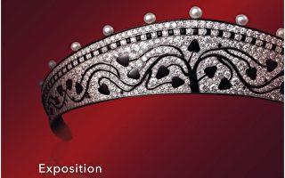 """巴黎大皇宫举办""""卡地亚:风格史诗""""珠宝展"""