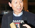 韩国政府官员、果川设施管理公团部长李官雄(Lee Kwanwoong)(金国焕/大纪元)