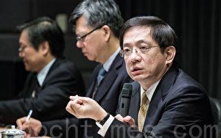 管中閔:4面向引領台灣正向發展