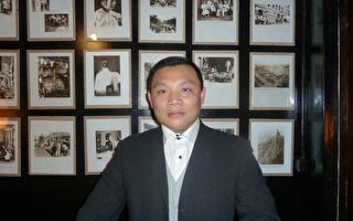 專訪:巴黎華人社會活動家張健 (二)