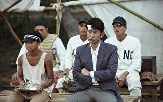 永瀨正敏下周末訪台 出席《KANO》首映