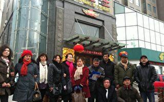 【投书】武汉三镇维权人士聚集交流维权经验