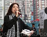 經常批評特首梁振英的商業電台敢言名嘴、李慧玲,昨日突然遭商台即日終止聘用,座位被強行清理,手法被形容為粗暴、狠毒,震驚香港各界。(潘在殊/大紀元)
