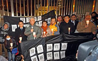 """23日港人上街反灭声游行 别让下一代""""马鹿不分"""""""
