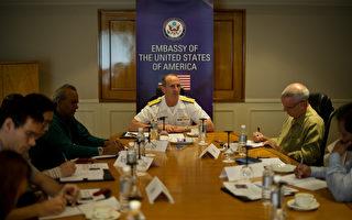 美海軍上將:中菲若衝突 美將幫助菲律賓