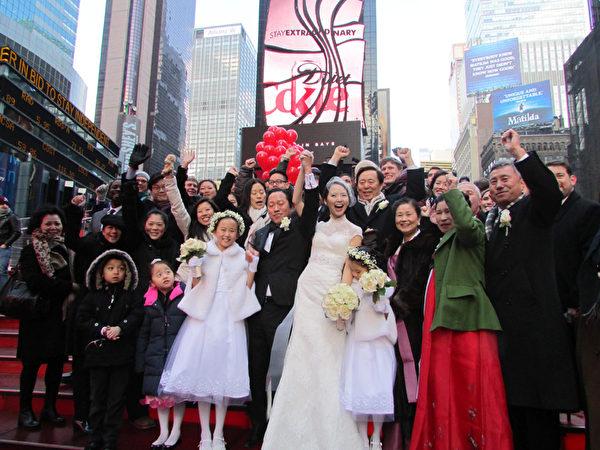 P.J Kim和Jayne Choi和多對夫妻在時代廣場舉行結婚慶典。(攝影:任倩雪/大紀元)