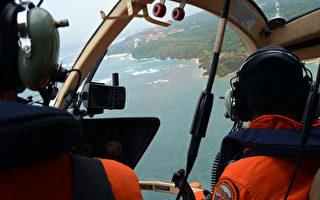 峇里岛潜水  7日籍女子失踪
