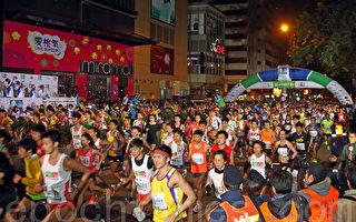 香港渣馬賦新內涵 七萬三千人參賽長跑破紀錄