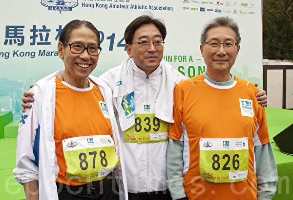 港大校長徐立之(中)和前醫管局主席梁智鴻(左)也參加渣馬比賽。(余鋼/大紀元)